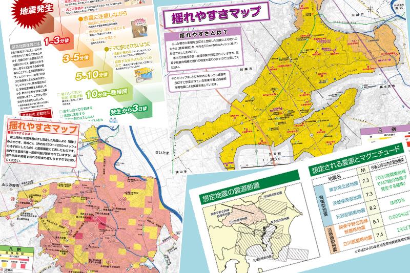 富士見市エリアの防災対策を知る