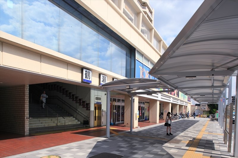 「鶴瀬」駅
