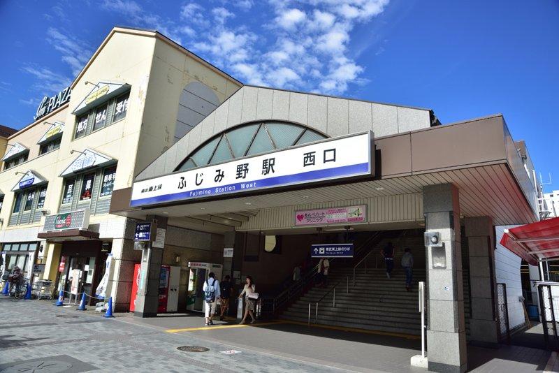 「ふじみ野」駅には急行や快速も停車する