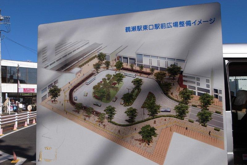 東口駅前広場の整備イメージ