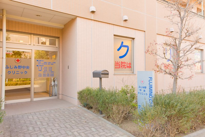215271_5-6_kamifukuokafujimino