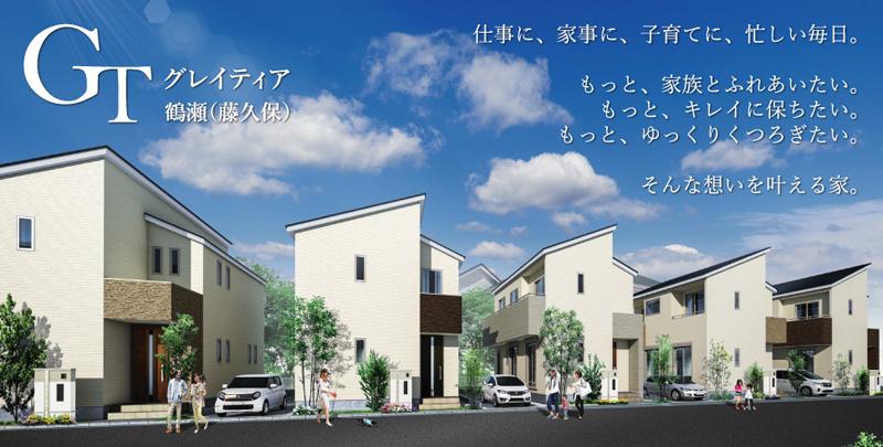 きめ細やかな子育て支援に恵まれた「三芳町」に住んでみたい方はこちら!
