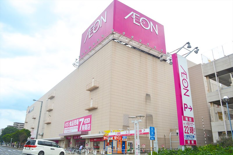 「イオン大井店」