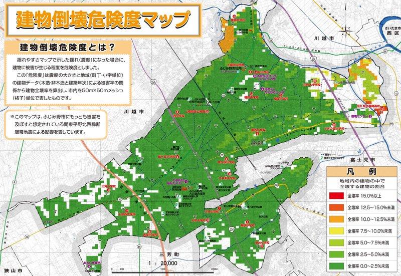 240177_fujimino_tatemonotoukai_map