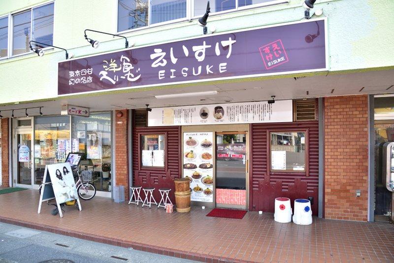 250685_16-01mizuhodaishingashi