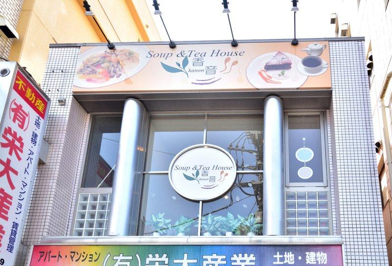 250687_18-01mizuhodaishingashi