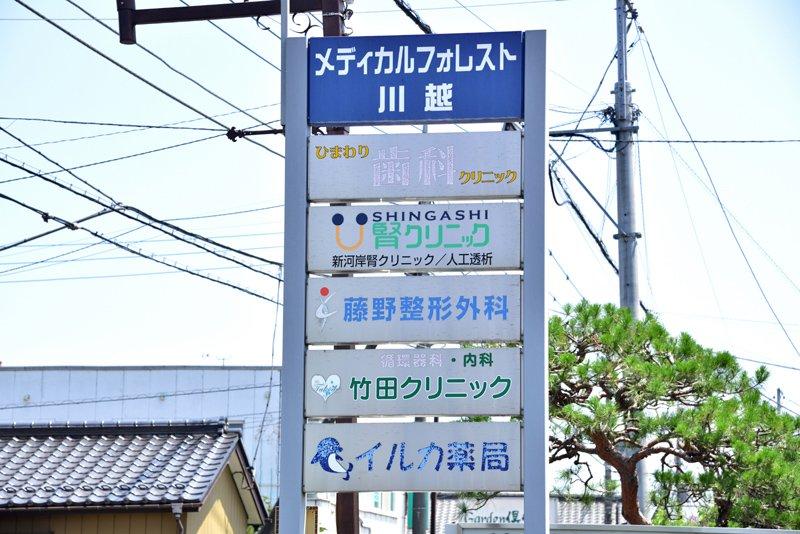 251127_44-02mizuhodaishingashi