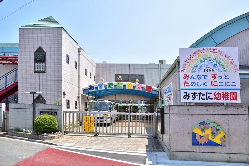 251131_22-01mizuhodaishingashi