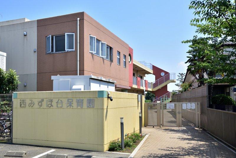 251138_23-01mizuhodaishingashi