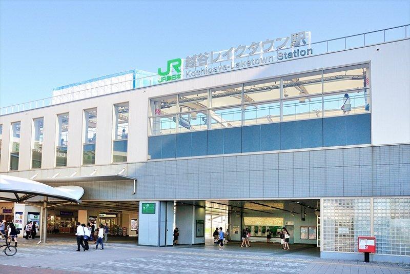 「越谷レイクタウン」駅からJR武蔵野線を利用可能