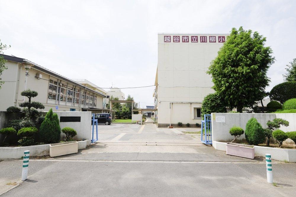 越谷市立川柳小学校