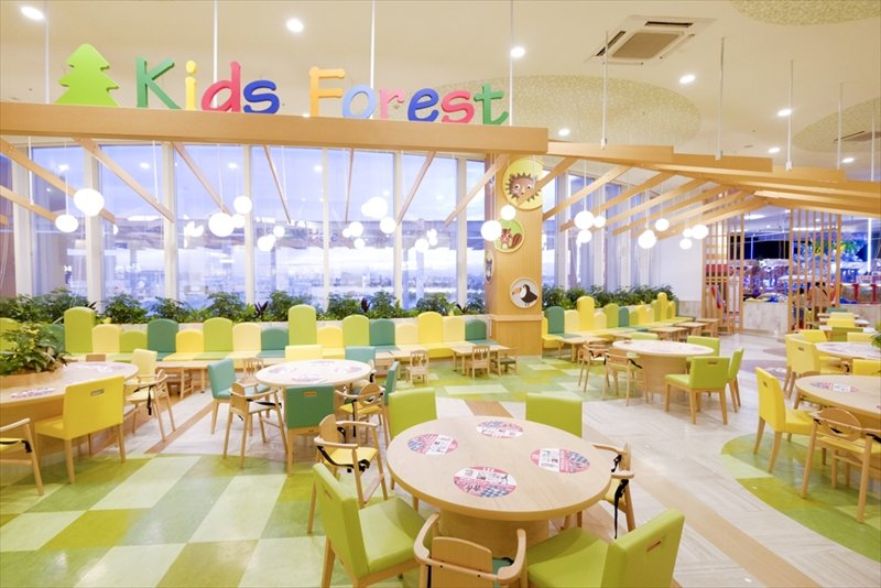 「Kids Forest」