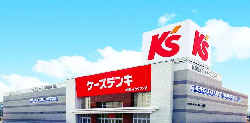 ケーズデンキ 越谷レイクタウン店