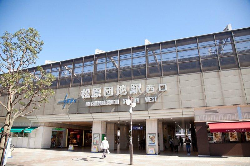 獨協大学前<草加松原>駅から東京都心へダイレクトアクセス