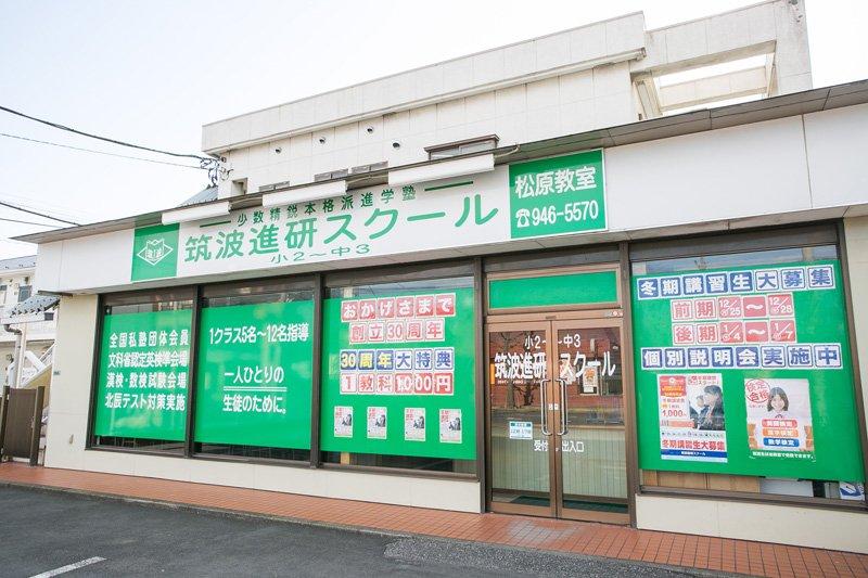 238149_04-03sokamatsubara