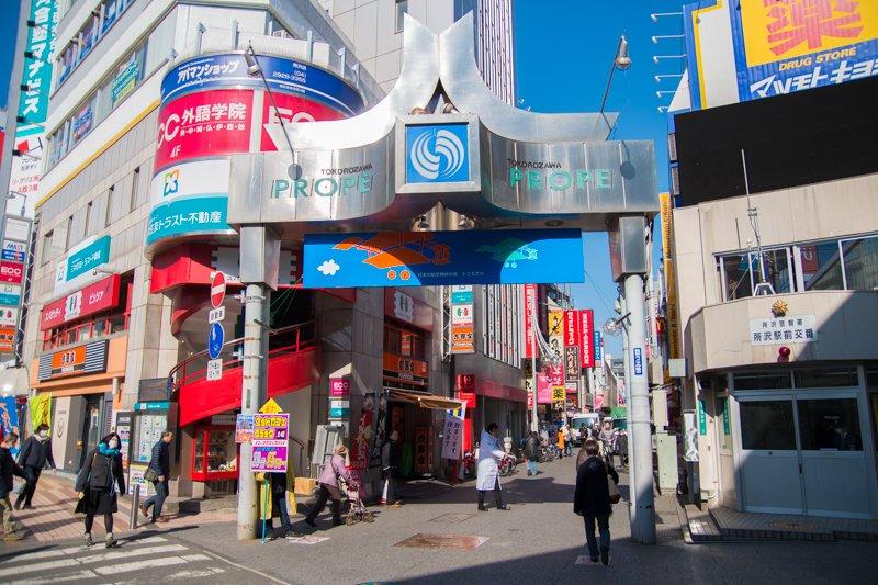 かつての江戸道のルートに広がる「所沢プロペ商店街」