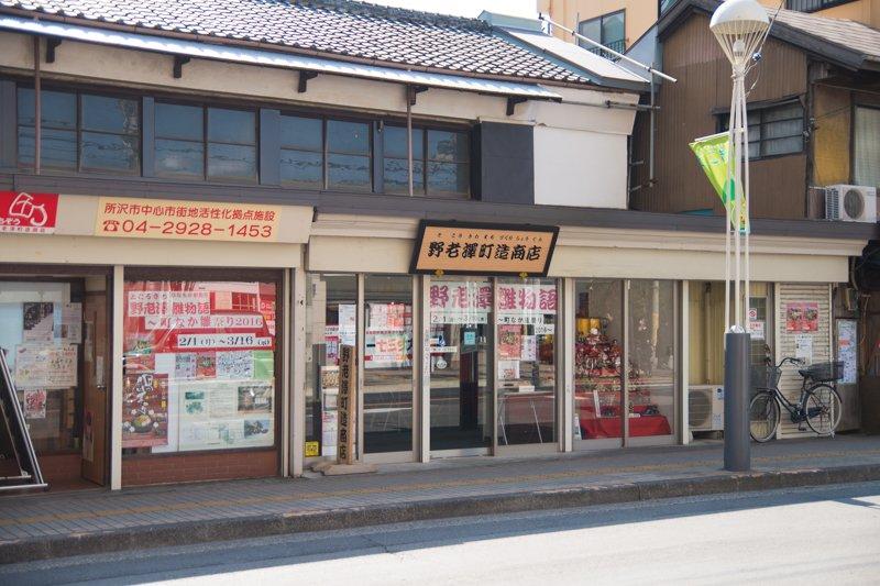 185232_31_tokorozawa