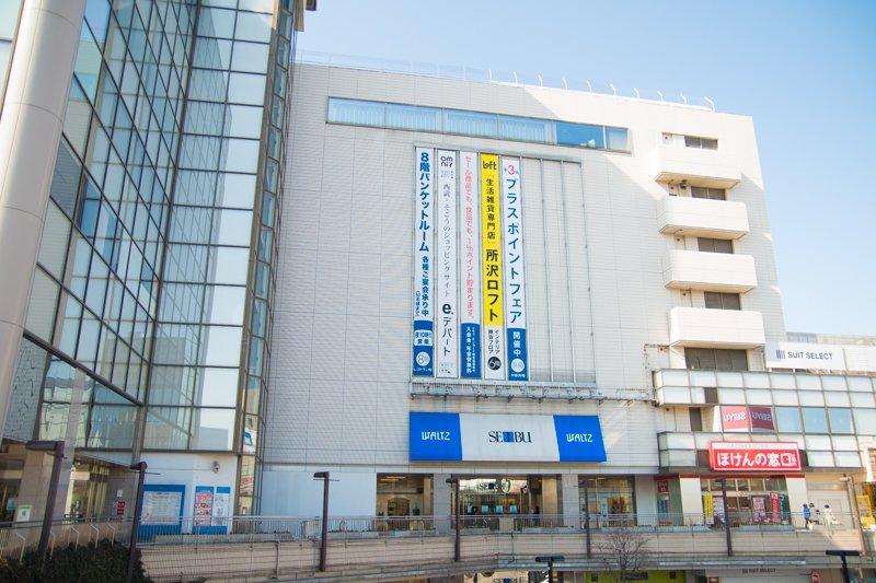 185740_185203_20_tokorozawa
