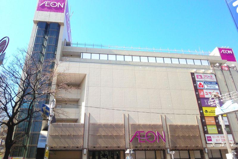 東町五丁目にある大型スーパーマーケット「イオン 所沢店」