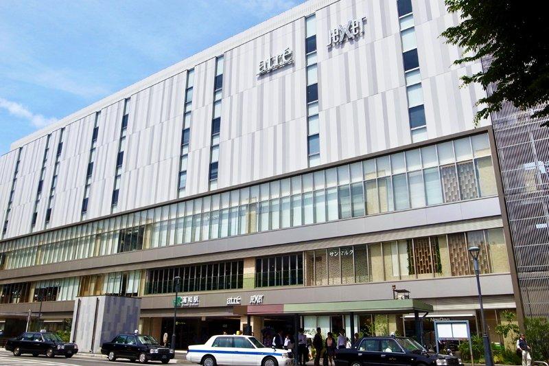 JR浦和駅西口ビル