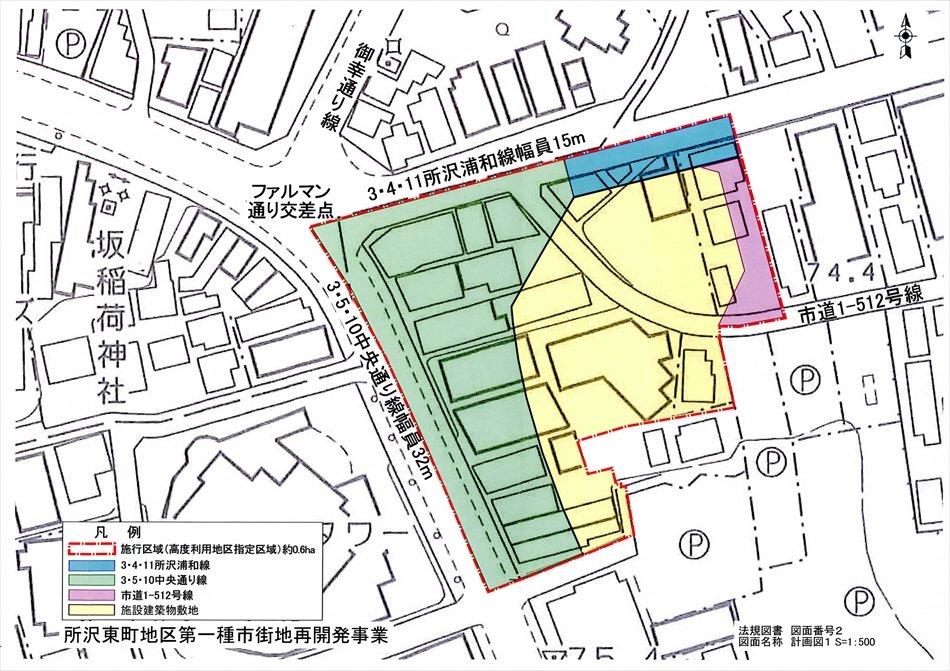 「所沢東町地区第一種市街地再開発事業」計画図(出典:所沢市HP)
