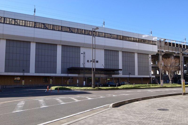 再開発や土地区画整理事業で快適に!「北戸田」駅周辺の魅力ある街並みをレポートします