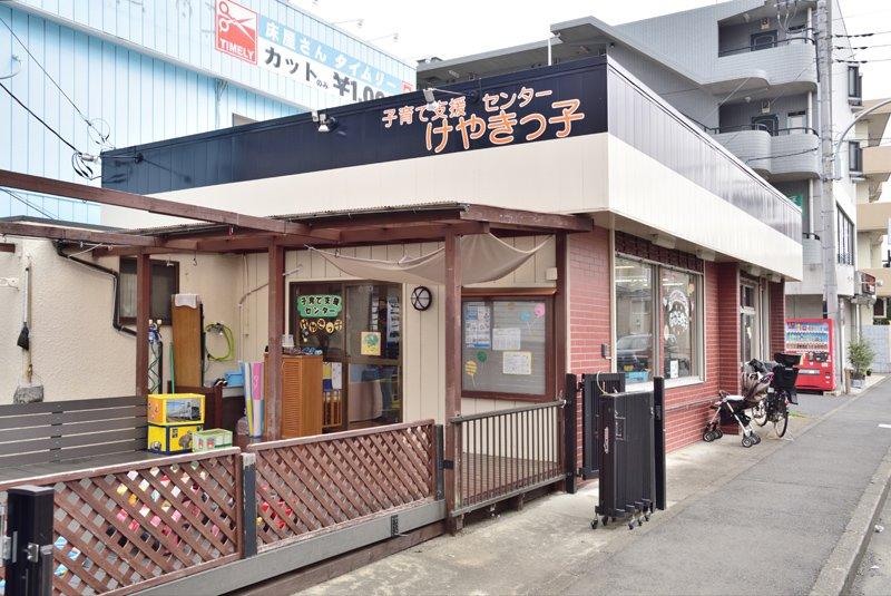 208866_15-01kamifukuokafujiminotsuruse