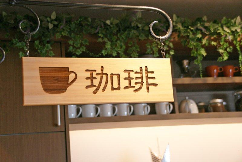 カフェの看板