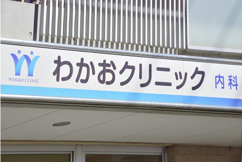 263359_09-02minamifuruya