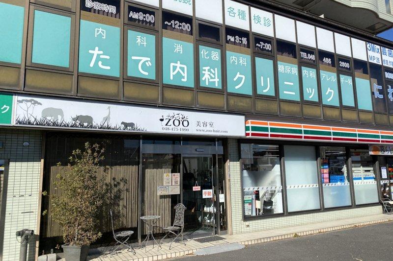 296347_07_shiki-14