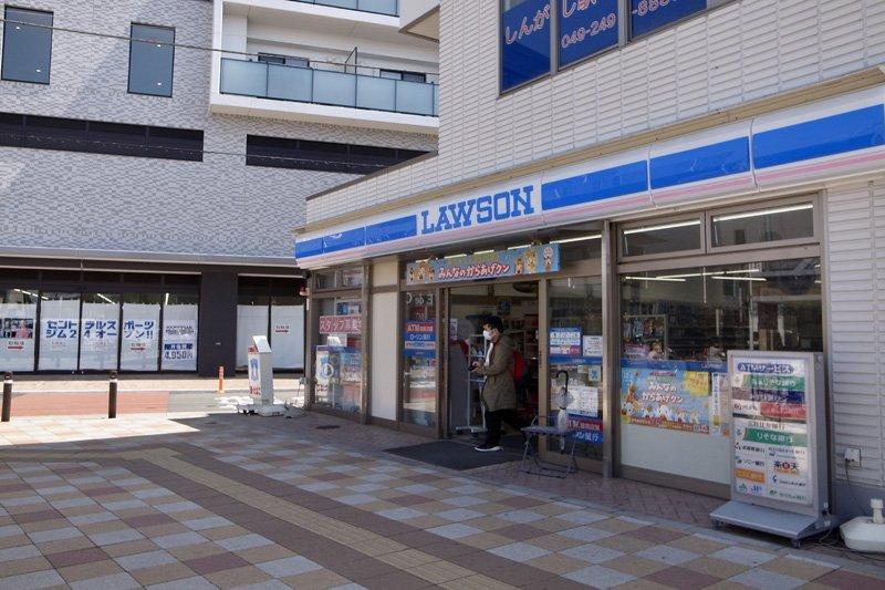 「ローソン 新河岸駅西口店」