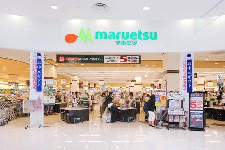 マルエツ 越谷レイクタウン店
