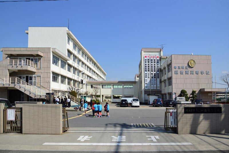 埼玉県立越谷南高等学校
