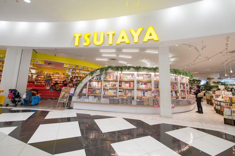 「TSUTAYA レイクタウン」