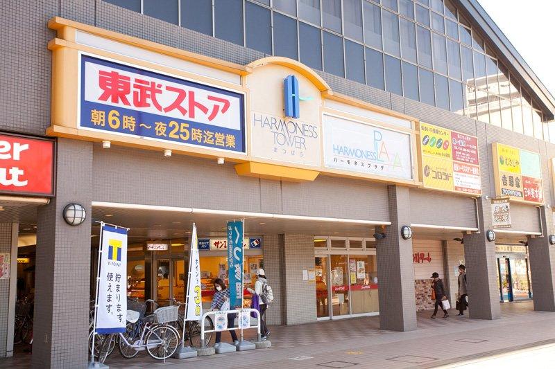 東武ストア 松原店などスーパーマーケットが多数