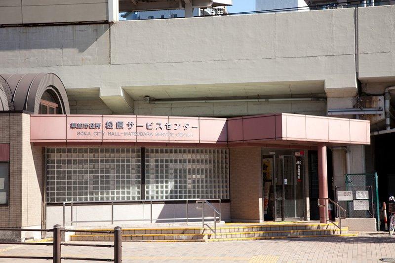 175357_03-01souka
