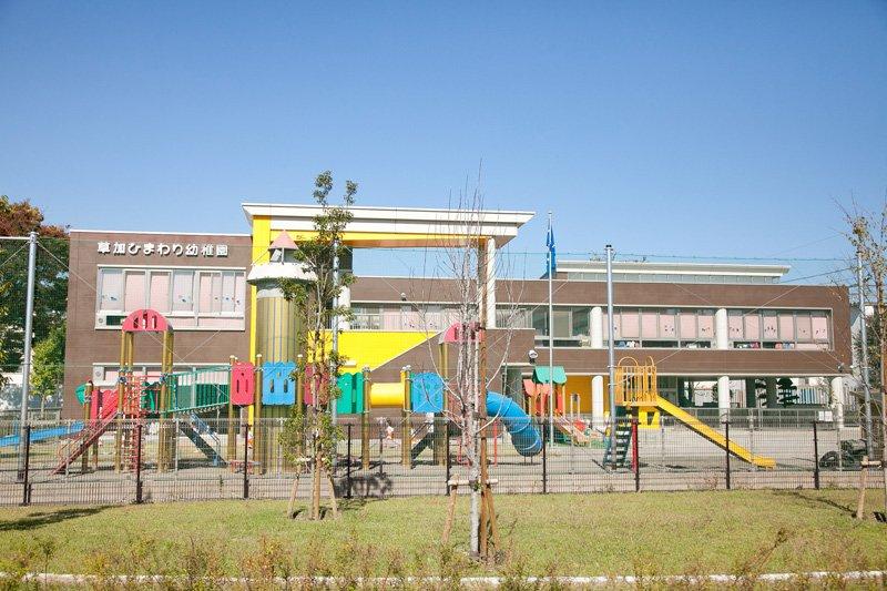 草加ひまわり幼稚園