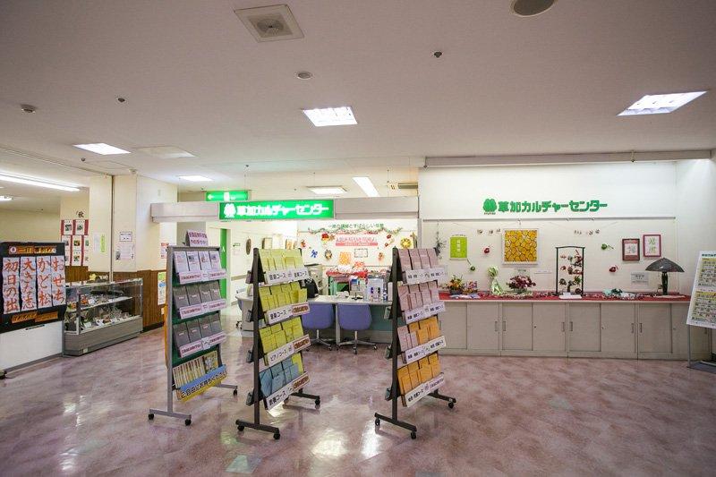 238152_07-03sokamatsubara