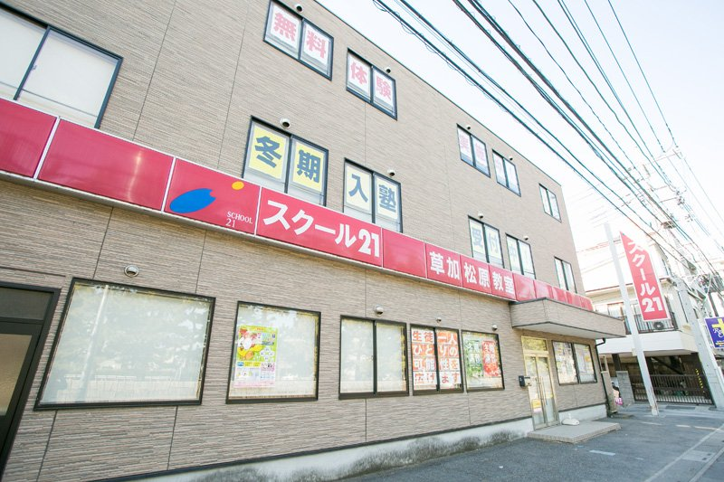 238155_06-05sokamatsubara