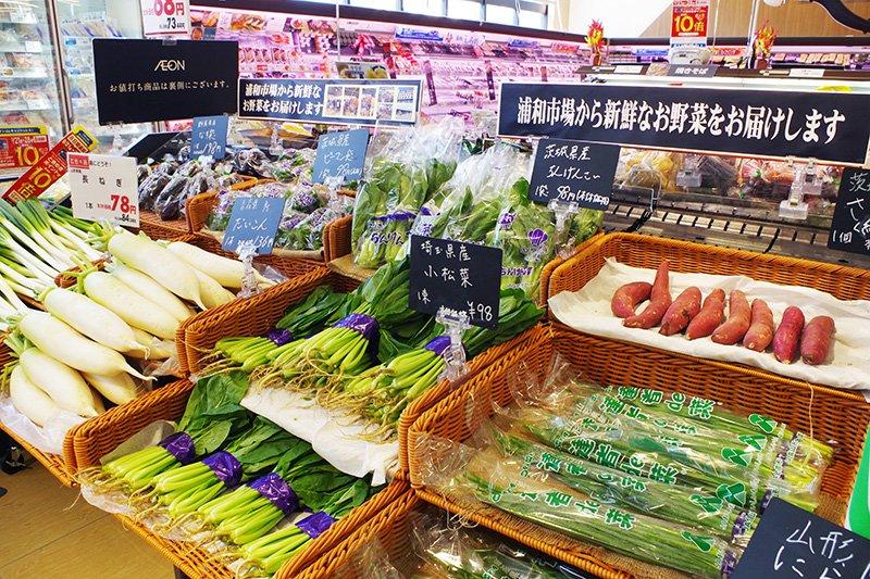 「浦和市場」の新鮮な野菜も販売