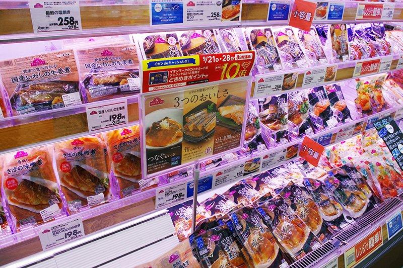 魚を手軽に食べられる「Fish Deliおさかな惣菜シリーズ」は人気商品