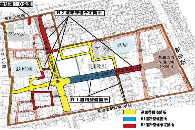 「新田」駅西口の再開発資料