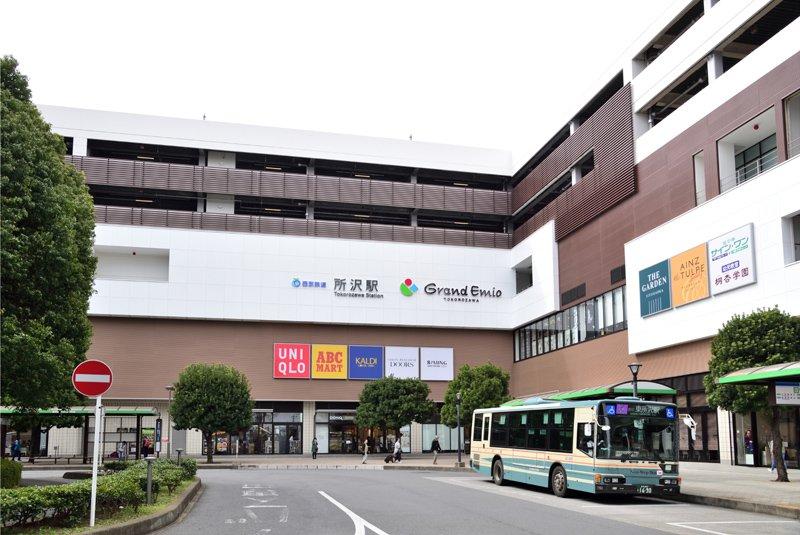「所沢」駅直結で便利な「グランエミオ所沢」