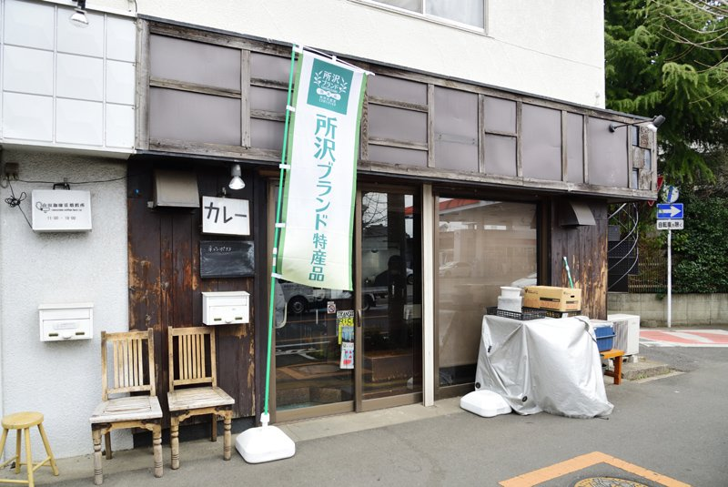 265308_35-01tokorozawa