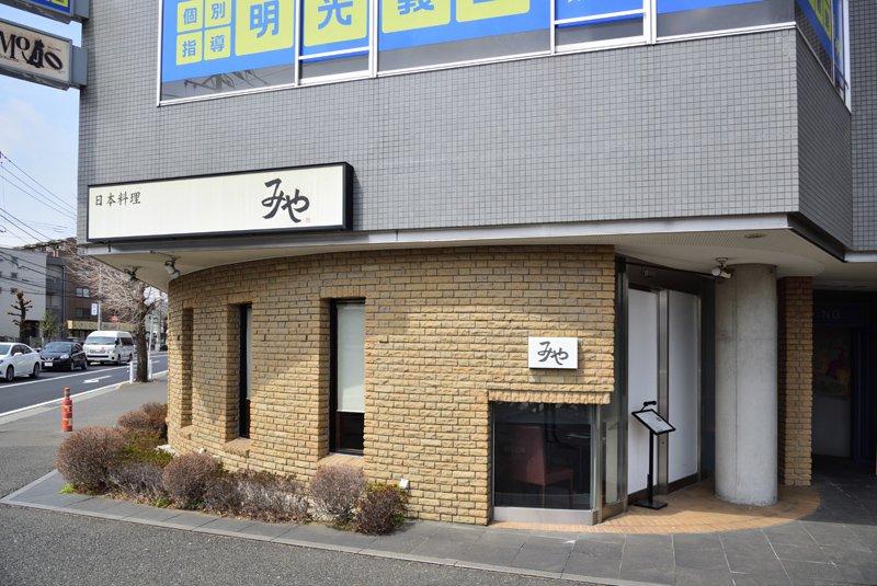 265413_37-01tokorozawa