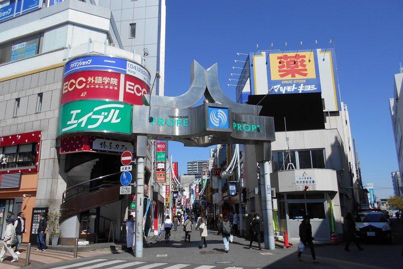 所沢プロペ商店街