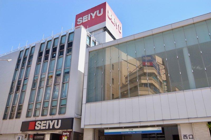 駅と直結のスーパー「西友 所沢駅前店」