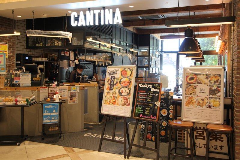 イタリアン「CANTINA」