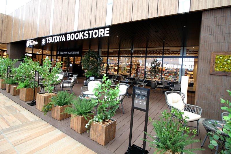 「TSUTAYA BOOKSTORE」