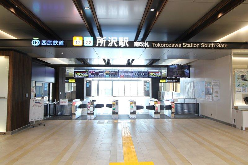 「所沢」駅に設置された南口新改札
